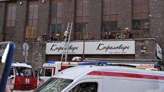 Спецслужбы на месте возгорания на улице Первомайской в Москве. 19 апреля 2018