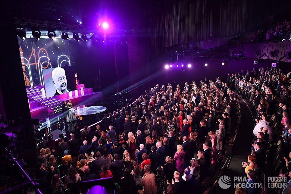 Церемония открытия 40-го ММКФ
