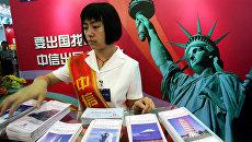 Девушка на Международной выставке финансовой культуры в Пекине, КНР. Архивное фото