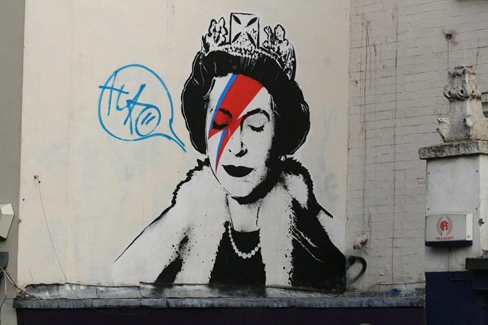 Королева-Ziggy