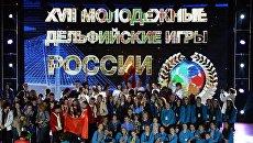 Торжественная церемония открытия Дельфийских игр в ДВФУ