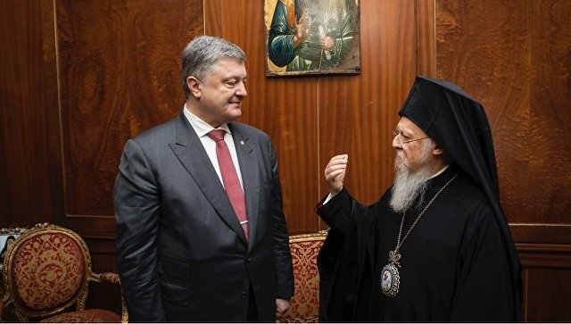 Петр Порошенко и Вселенский партриарх Варфоломей