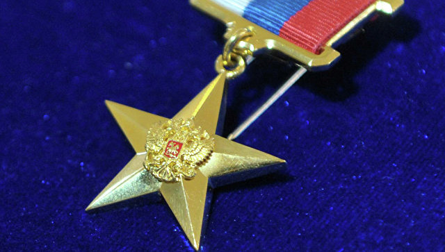 Путин указом присвоил 5-ти россиянам звание Героя Труда
