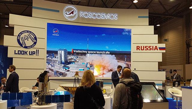 Стенд госкорпорации Роскосмос. Архивное фото