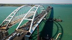 Строительство Крымского моста и автомобильных подходов со стороны Краснодарского края
