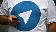 Участник митинга в поддержку мессенджера Telegram. Архивное фото