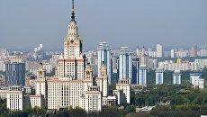 Вид на главное здание МГУ им. М.В.Ломоносова. Архивное фото