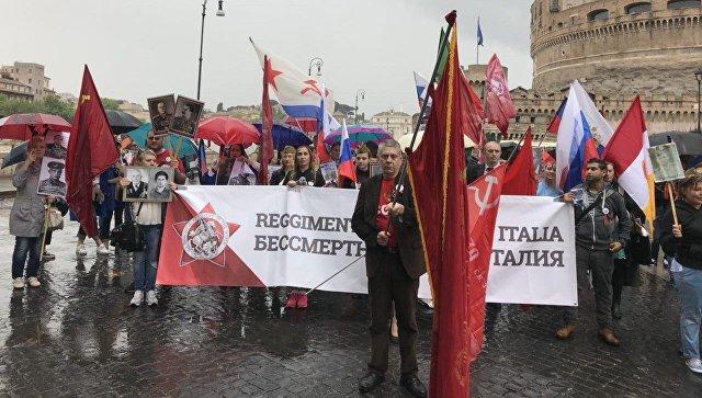 Участники акции Бессмертный полк в Риме. 5 мая 2018