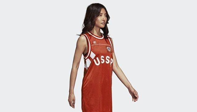 Adidas убрали сосвоего сайта скандальную форму ссоветской символикой