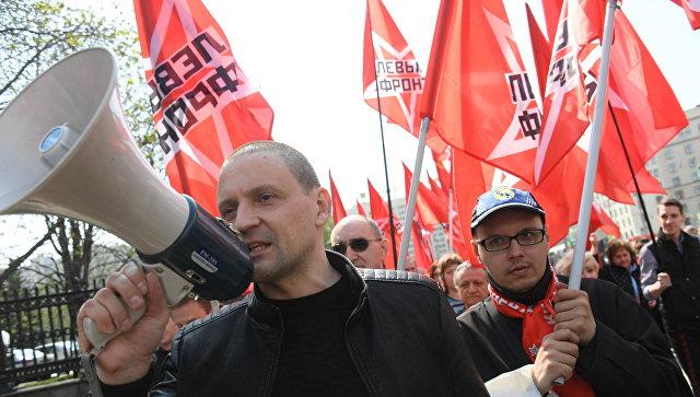 Милиция насчитала 180 человек намитинге «Левого фронта» в столице