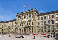 Здание швейцарского Федерального института технологии