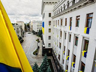 Администрация президента Украины. Архивное фото