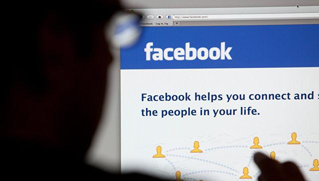 Страница социальной сети Facebook на экране компьютера. Архивное фото