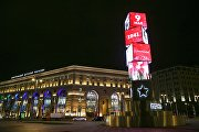Как украсят Москву ко Дню Победы