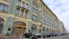 Здание администрации президента России. Архивное фото