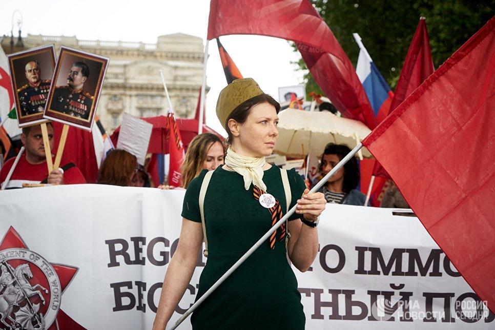 Участники акции Бессмертный полк в Риме