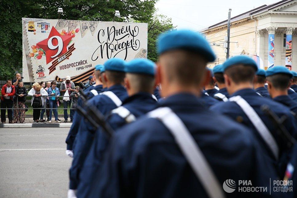 Военнослужащие на военном параде в Новороссийске, посвященном 73-й годовщине Великой Победы в Великой Отечественной войне. 9 мая 2018
