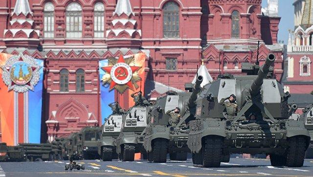 Военный парад на Красной площади, посвященный 73-й годовщине Победы. Архивное фото