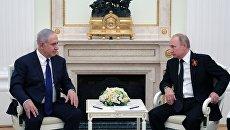 9 мая 2018. Президент РФ Владимир Путин и премьер-министр государства Израиль Биньямин Нетаньяху. Архивное фото