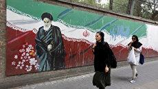 Мурал на стене бывшего посольства США в Тегеране. Архивное фото
