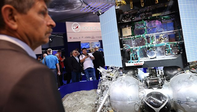 Космический аппарат Луна- Глоб. Архивное