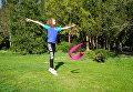 Упражнение с лентой