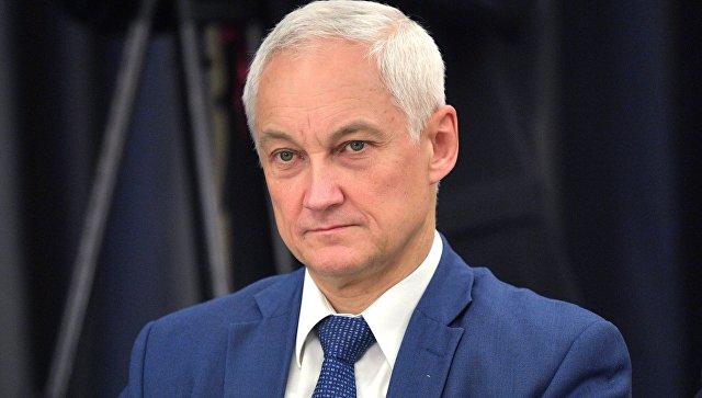 Идея Белоусова может указывать на дискуссию в правительстве о бюджете, считают эксперты