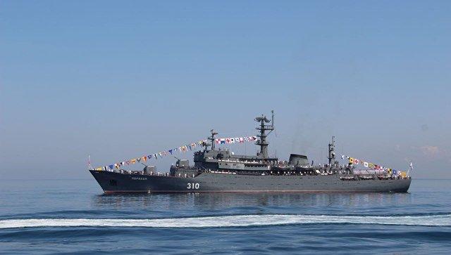 Корабль Балтфлота «Перекоп» врамках неповторимого похода прибыл воВладивосток