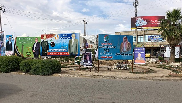 Предвыборные плакаты на улице Мосула в Ираке. 12 мая 2018
