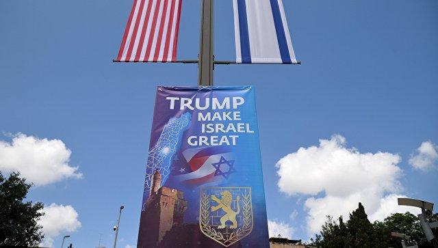 Иванка Трамп прилетела наоткрытие посольства США вИерусалиме
