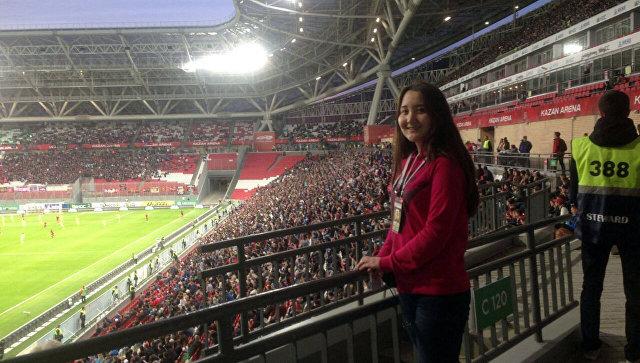 Привет из Шымкента: как казахстанка стала волонтером ЧМ-2018