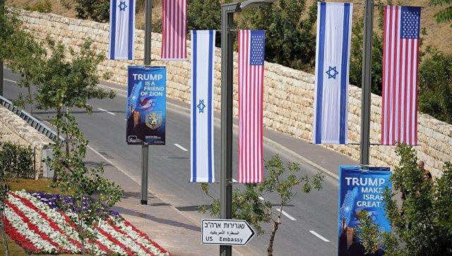 Посольство США в Израиле официально перенесли в Иерусалим