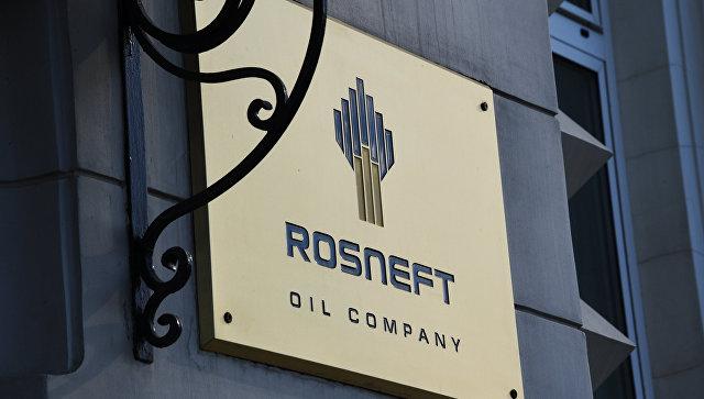 """""""Роснефть"""" подготовила предложения по стабилизации на рынке топлива"""