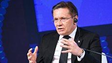 Юбилейный X Международный форум «Атомэкспо 2018»
