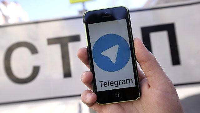 Блокировка мессенджера Telegram в России. архивное фото