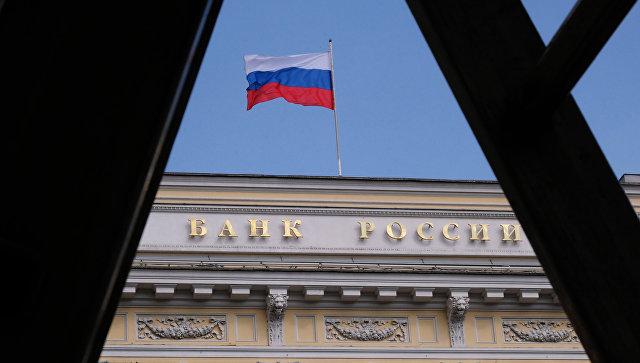 """Центробанк оценил ущерб от деятельности """"Кэшбери"""" в миллиарды рублей"""