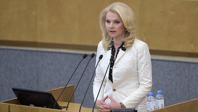 Председатель Счетной палаты РФ Татьяна Голикова на пленарном заседании Государственной Думы РФ. 17 мая 2018
