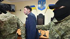 Арестованный Кирилл Вышинский после заседания суда в Херсоне. 17 мая 2018