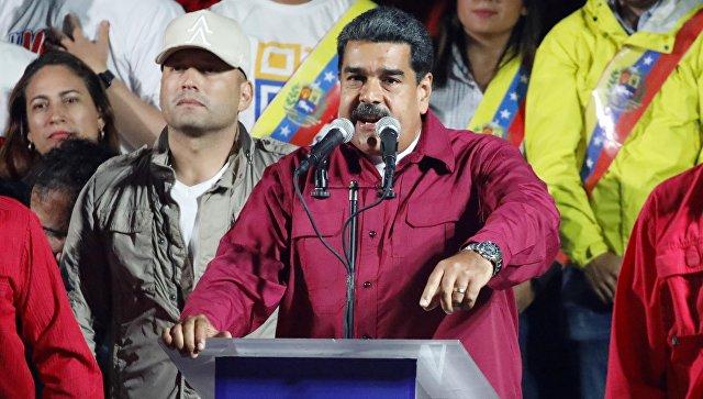 Мадуро объявил личностью нон грата поверенного вделах США