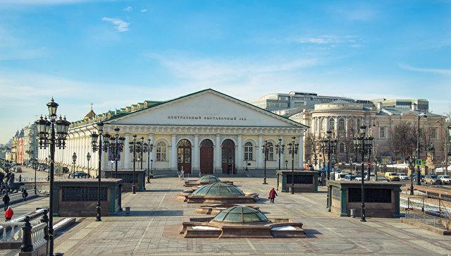 Центральный выставочный зал Манеж в Москве. Архивное фото