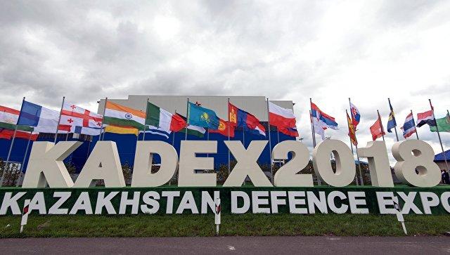 Международная выставка вооружений KADEX-2018 в Астане. 23 мая 2018