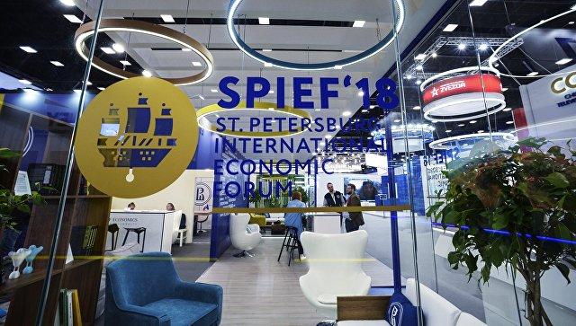 Логотип Санкт-Петербургского международного экономического форума 2018