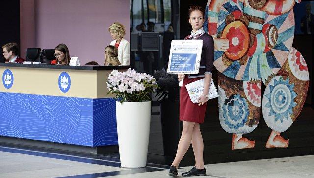 В конгрессно-выставочном центре Экспофорум накануне открытия Санкт-Петербургского международного экономического форума. Архивное фото