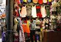 Продавец в Дамаске