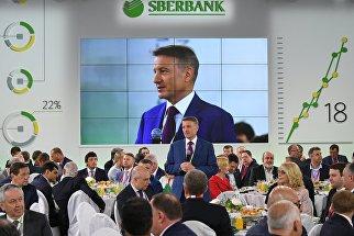 Герман Греф на деловом завтраке Сбербанка России в рамках Санкт-Петербургского международного экономического форума 2018