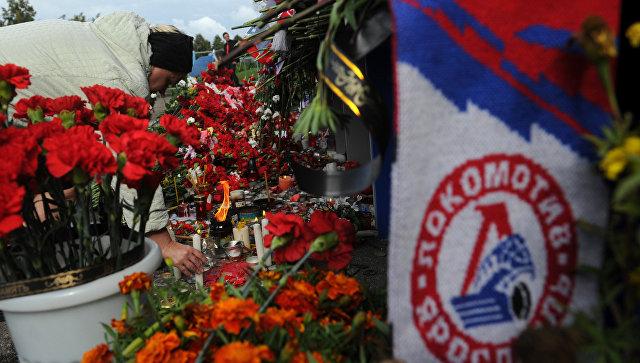 Неизвестные вандалы осквернили могилы погибших игроков «Локомотива»