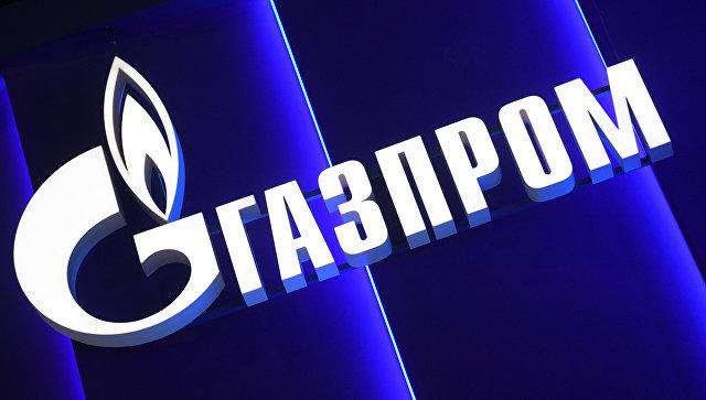Стенд Газпром. Архивное фото