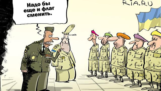 Весь цвет армии