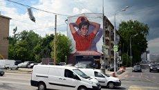 Граффити, посвященное чемпионату мира по футболу-2018, нарисованное на стене жилого дома в Москве