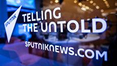 Слоган и логотип агентства Sputnik. Архивное фото